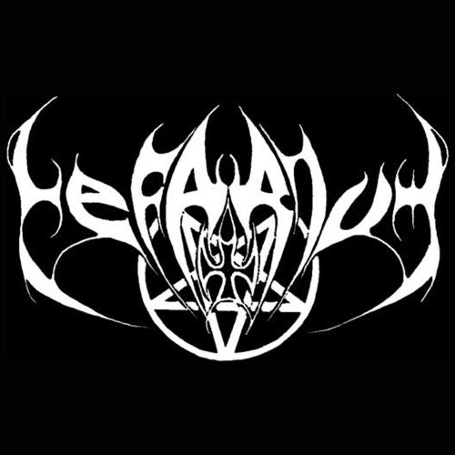 logo_nefarium